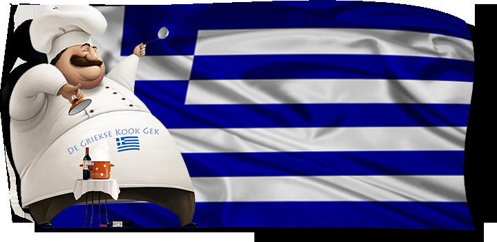De Griekse Kook Gek